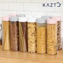 다용도 냉장고용기 특대형 10개 잡곡통 주방용품 정리