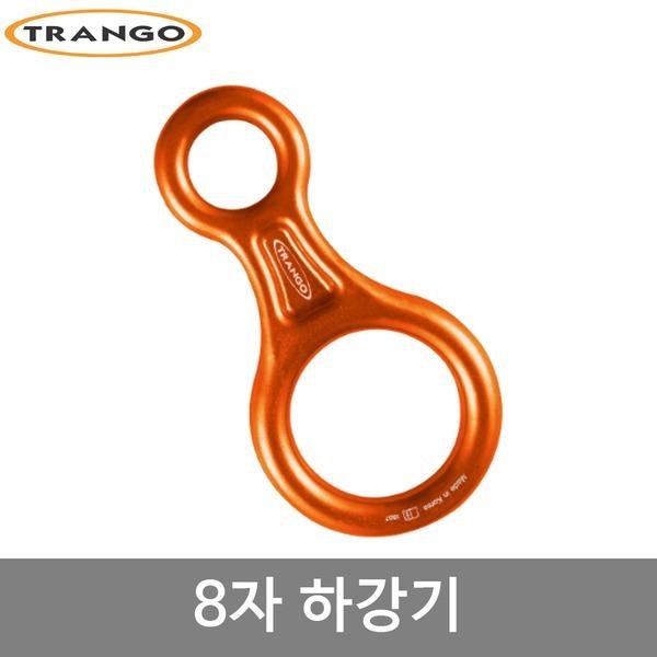 트랑고 빌레이 하강기 8 8자 하강기 TAG-01-1 gil