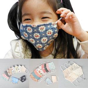 알맹 오가닉 유아 아동 입체 마스크 항균 기능성 필터