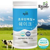 토종마을  HACCP인증 초유단백질쉐이크 700g