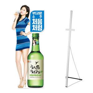 등신대 거치대 대형(150cm) 웨딩 연예인 행사 홍보