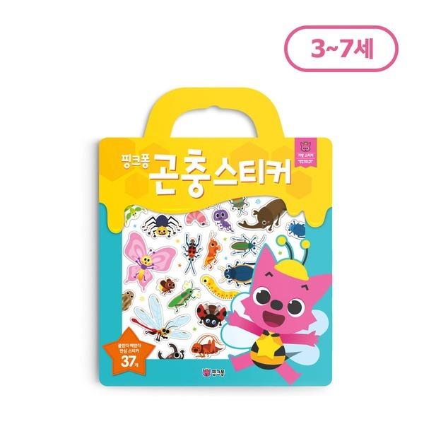 핑크퐁 가방스티커 곤충