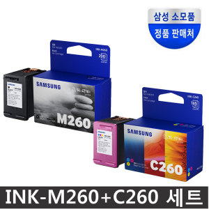 정품잉크 INK-M260+INK-C260 세트 SL-J2160W J2165W