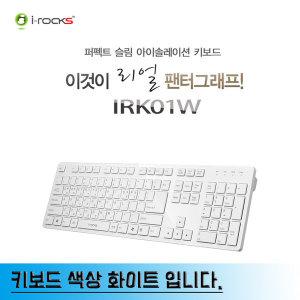 IRK01W X-Slim/isolation 방식/유선 USB SC 화이트