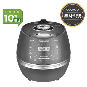쿠쿠   으뜸효율환급대상  본사직영) CRP-DHP0610FD  6인용 IH전기압력밥솥