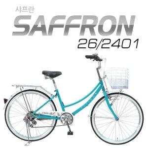 뮤트 여성용 자전거 샤프란 26/2401(7단 변속시스템)