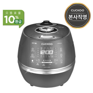 본사직영) CRP-DHP0610FD 쿠쿠 6인용 IH전기압력밥솥