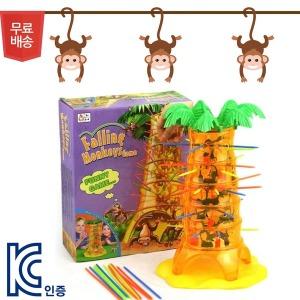 원숭이 텀블링 폴링 몽키 보드게임 2중 박스포장