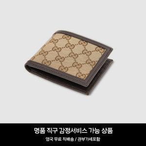 (명품직구) 구찌 GG 슈프림 남성용 반지갑 260987