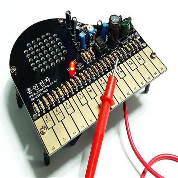 NEW전자올겐(전자피아노)만들기DIY(HS-599)/HI
