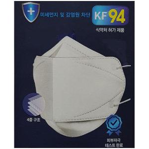 퓨라에이스 황사방역용 KF94 마스크 대형 10매