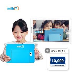 밀크T 체험 학부모님께 파리바게뜨 1만원 100% 증정 + 100캐시백 전원 적립