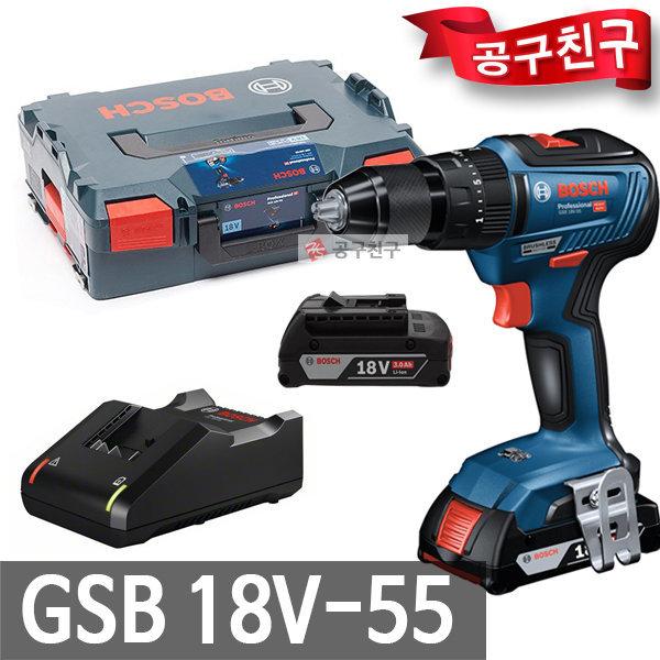 보쉬 GSB18V-55 충전햄머드릴 컴팩트형 함마해머드릴