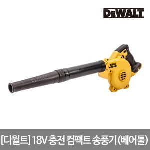 디월트 18V XR 충전 컴팩트 송풍기 DCE100N(베어툴)