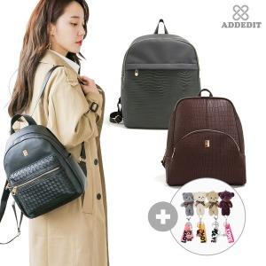 신상 여성백팩 가방 캐주얼 여자 직장인 학생 배낭