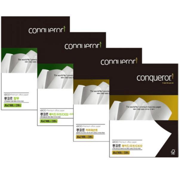 콩코르 CX0(A4/20매/삼원)-오피스디포