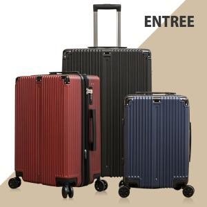 여행용 캐리어 확장 TSA 더블휠 기내용 대형 여행가방
