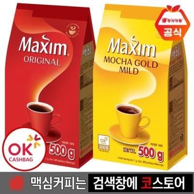 맥심모카골드 리필커피500g(커피100%)/오리지날