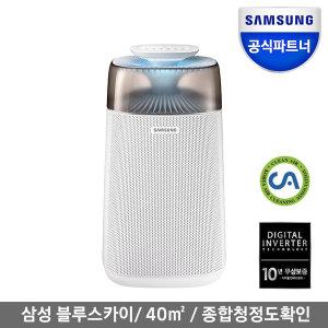 인증점 삼성 공기청정기 AX40R3030WMD 당일출고