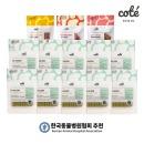피부모질을 위한 치카껌 콜라겐스틱 10팩+간식 3종