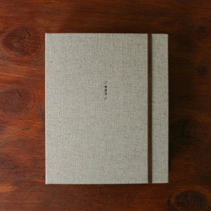 MINI 240 POCKET-작은것 미니폴라로이드앨범 티켓앨범