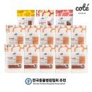 눈건강을 위한 치카껌 크랜베리 스틱 10팩+간식 3종