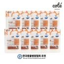 눈건강을 위한 기능성 치카껌 크랜베리스틱 100gx10팩