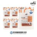 눈건강을 위한 기능성 치카껌 크랜베리 스틱 100gx5팩