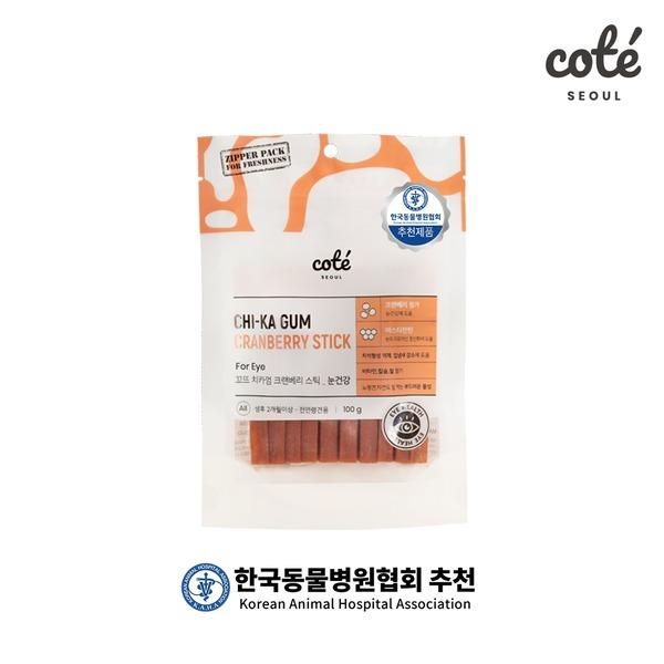 눈건강을 위한 기능성 치카껌 크랜베리 스틱 100g