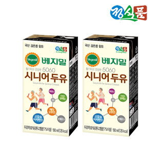 정식품 베지밀 5060 시니어두유 190mlx 32팩 TV 광고