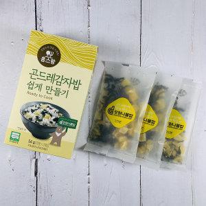 청태산농장 곤드레 감자밥 쉽게 만들기 (54g/6인분)