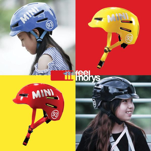 필모리스 직영몰 F-581J 어반 어린이 자전거 헬멧