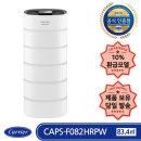 25평 공기청정기 CAPS-F082HRPW 1등급 10% 환급모델