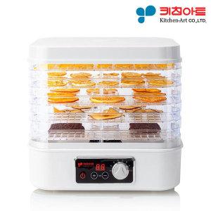 키친아트 식품건조기 과일건조기 5단 투명 LU-500D