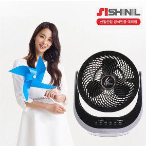 써큘레이터 탁상용 미니 선풍기 실링팬 SIF-TBK15