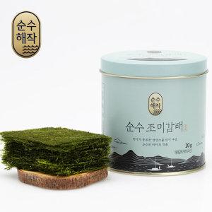 감태/구운감태/국내산 재래감태/순수 조미감태20g(캔)