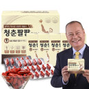 청춘팔팔 플러스 쏘팔메토 소팔메토 4개월 b