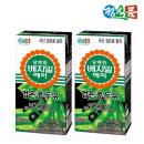 베지밀A 담백한 검은콩 두유 190mlx32팩 인기상품