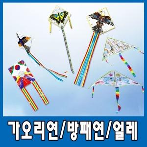 가오리 방패 연 날리기 공작 나비 독수리 얼레 5개씩