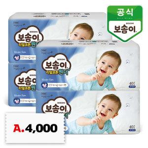 원더 밴드/팬티 기저귀 4팩 모음전