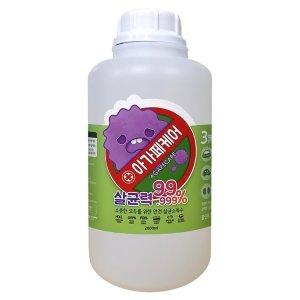 아가페케어 아이안심 살균소독제 HOCL 감염 제거 2L