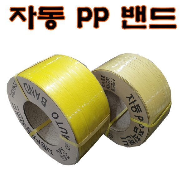 PP밴드 자동 밴딩끈 포장끈 (신재PP밴드12mm10kg)1개