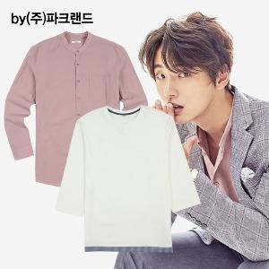 by파크랜드_봄 첫 가격인하/봄정장/코트/셔츠/팬츠