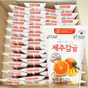 아워홈 감귤주스 40개 무료배송 오렌지주스 쥬스 음료