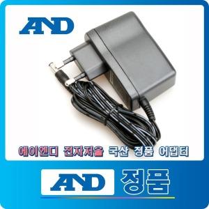 AND 에이앤디 12V1.0A/전자저울 정품 전원 어댑터