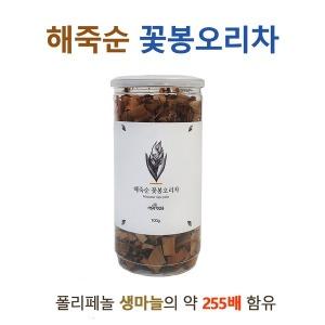 폴리페놀 함유 니파팜 해죽순 차 꽃봉오리차 100g+20g