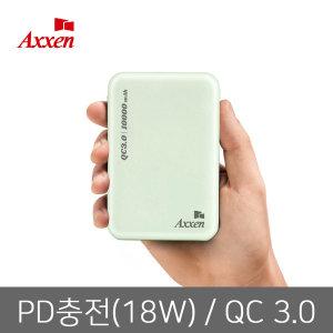 B110 보조배터리 / PD충전 / QC3.0 / 10000mAh