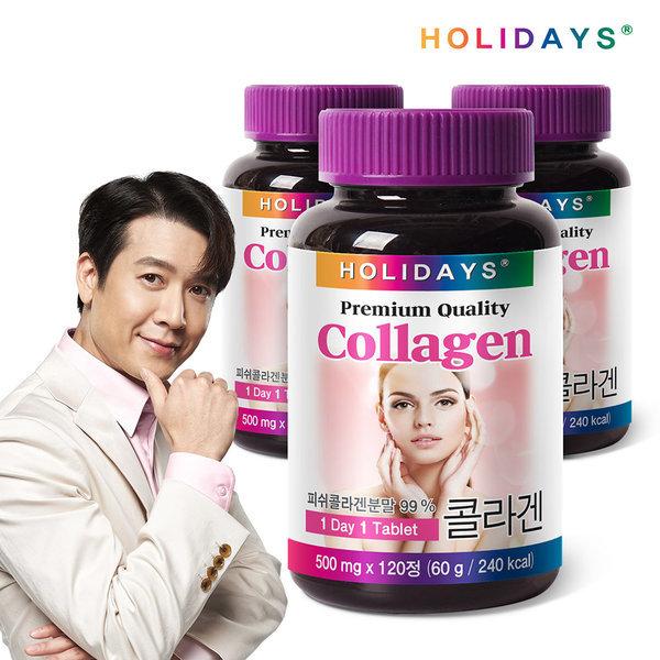 저분자피쉬콜라겐99%콜라겐 1병 120정 (4개월분)
