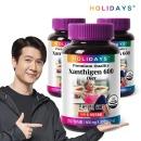 홀리데이즈 체지방 잡는 다이어트 잔티젠600 (1개월분)