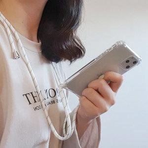 폰스트랩 핸드폰 목걸이 목걸이줄 핸드폰줄 케이스